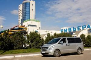 Аквапарк (Казань)